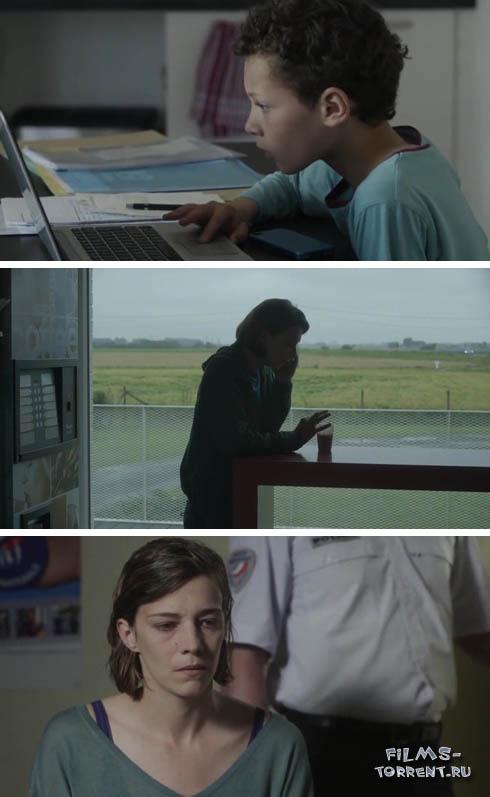 Я желаю вам любви (2015)
