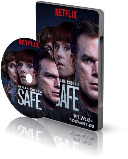 Безопасность (2018)