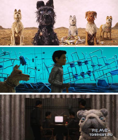 Остров собак (2018)