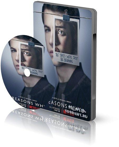 13 причин, почему 2 сезон (2018)