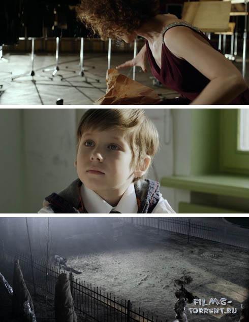 Закрой глаза (2015)