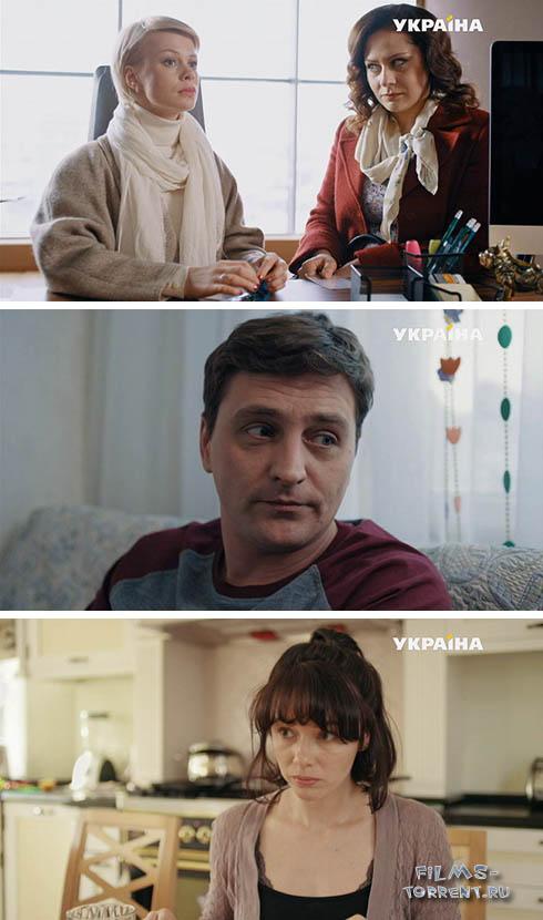 Жена по обмену (2018)
