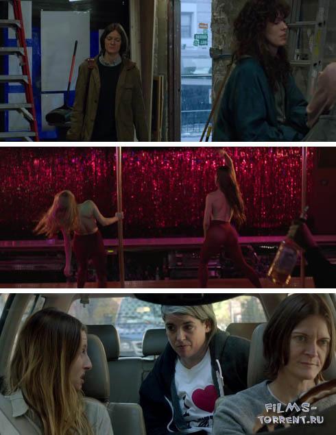 Женщины-убийцы (2016)