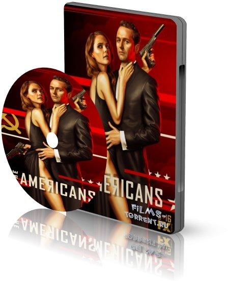 Американцы. Все сезоны (2013 - 2018)