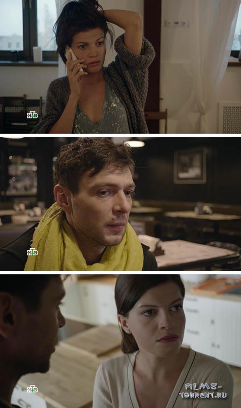 Знакомство (2017)