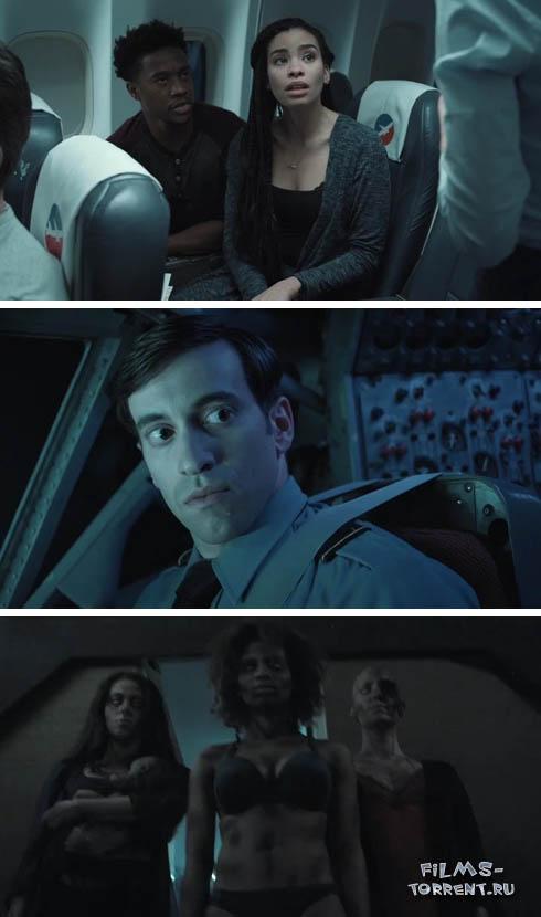 Рейс 666 (2018)
