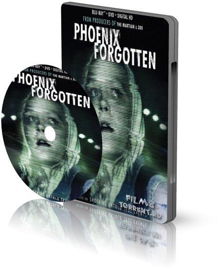 Забытый Феникс (2017)