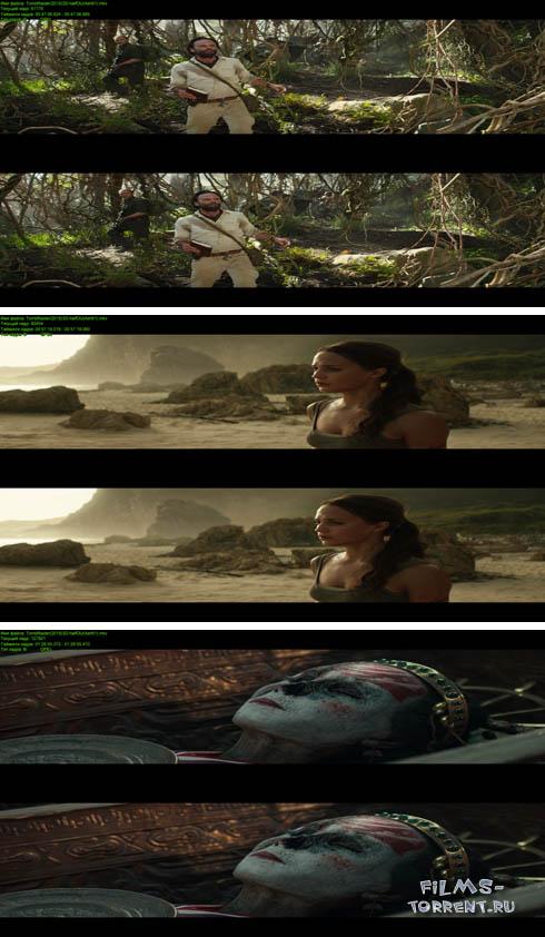 Tomb Raider: Лара Крофт 3D (2018)