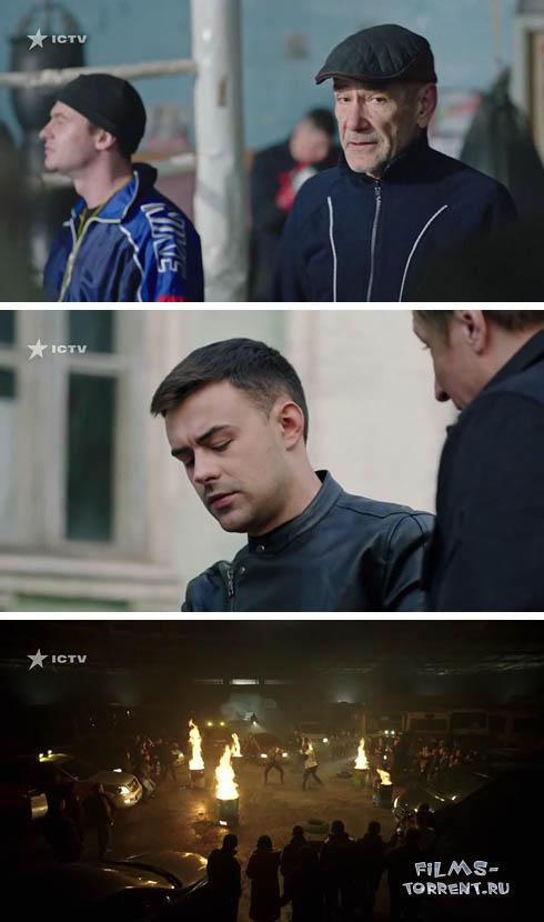 Правило боя (2017)