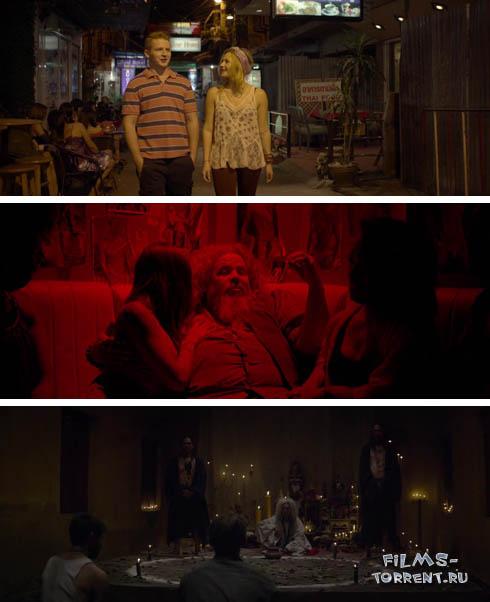 Дом призраков (2017)