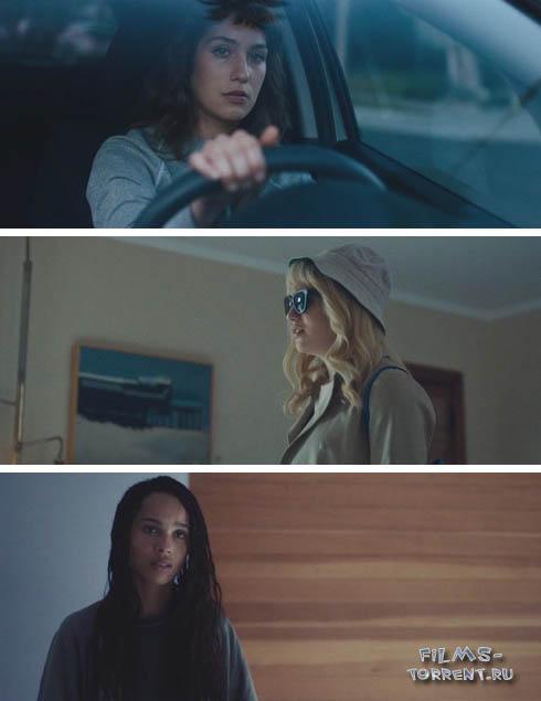 Близнецы (2017)