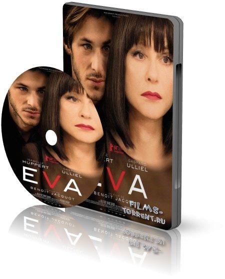 Ева (2018)