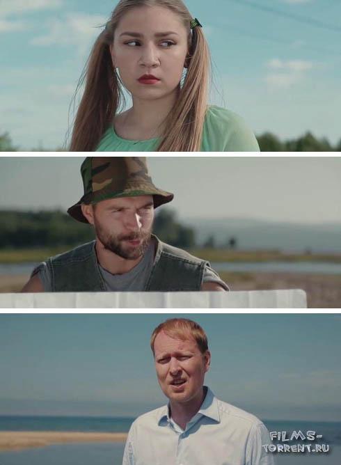 Озеро героев (2017)