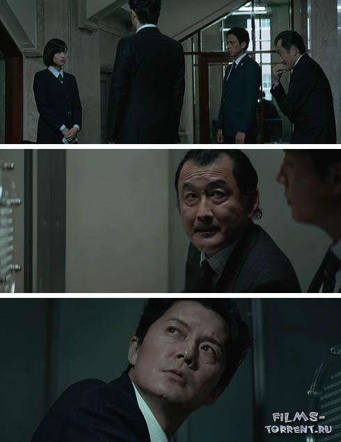 Третье убийство (2017)