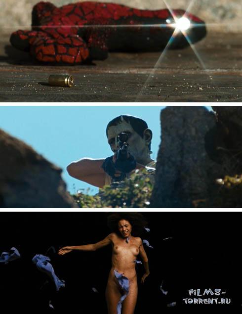 Пусть трупы позагорают (2017)