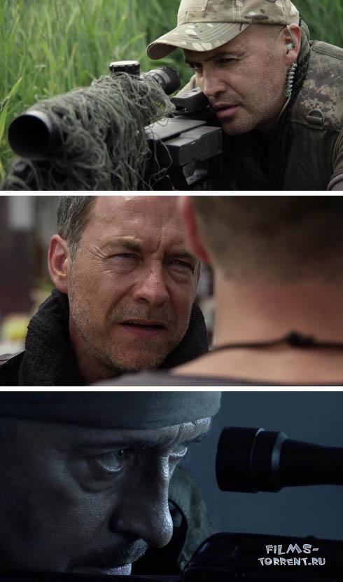 Снайпер: воин призрак (2016)