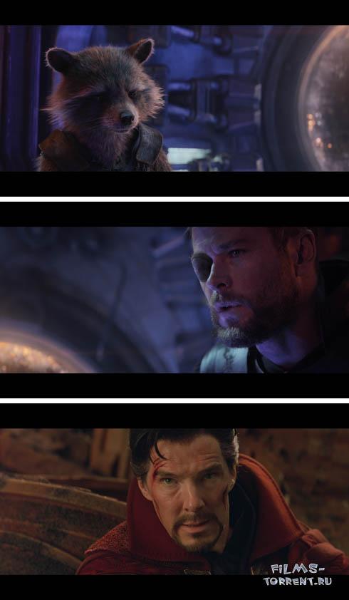 Мстители: Война бесконечности 4K (2018)