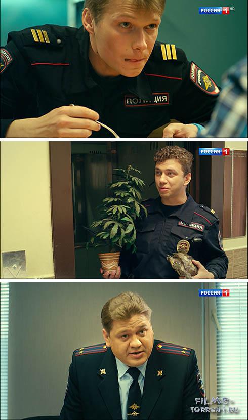 Господа полицейские (2016)