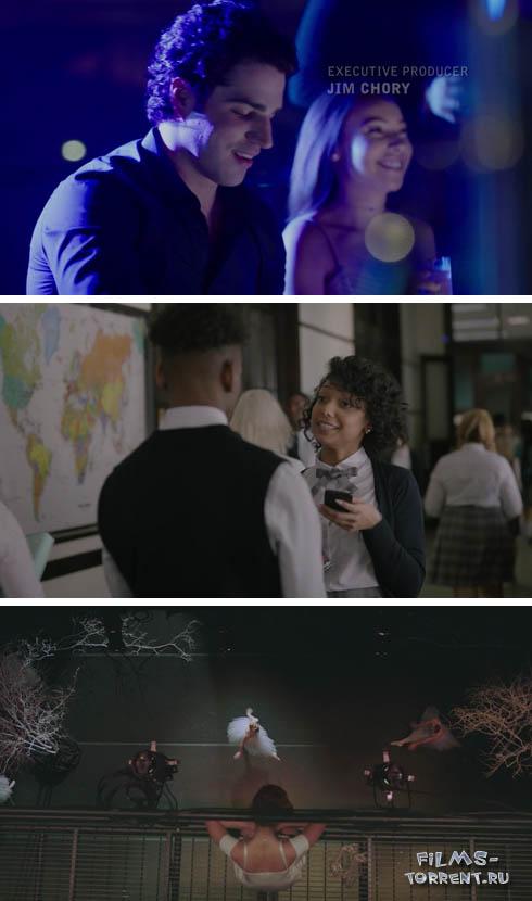 Плащ и Кинжал (2018)