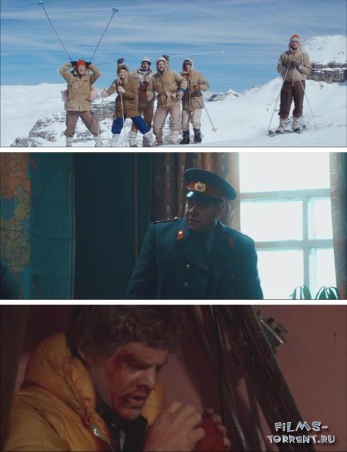 Черный альпинист (2015)