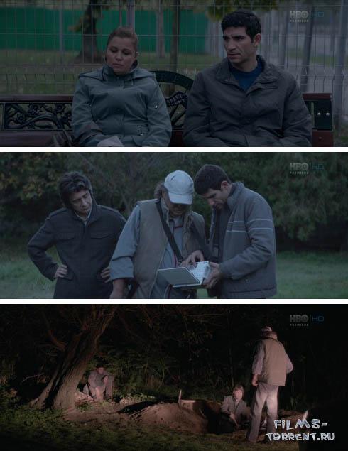 Сокровище (2015)