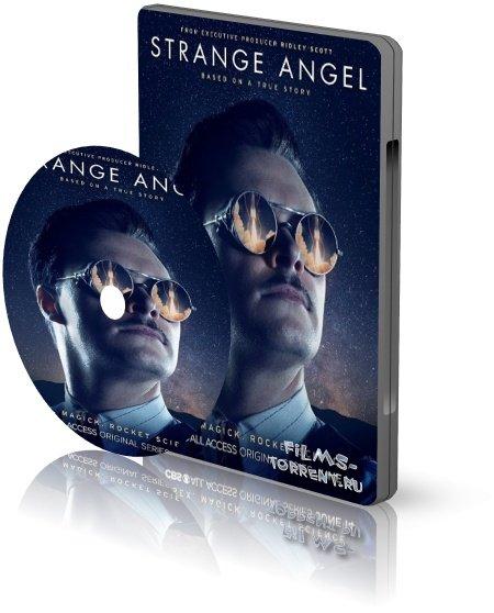 Странный ангел (2018)