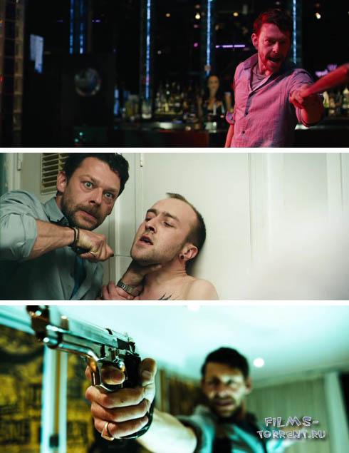 Дилер (2012)