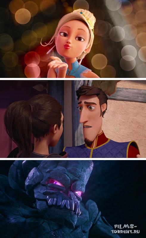 Распрекрасный принц (2018)