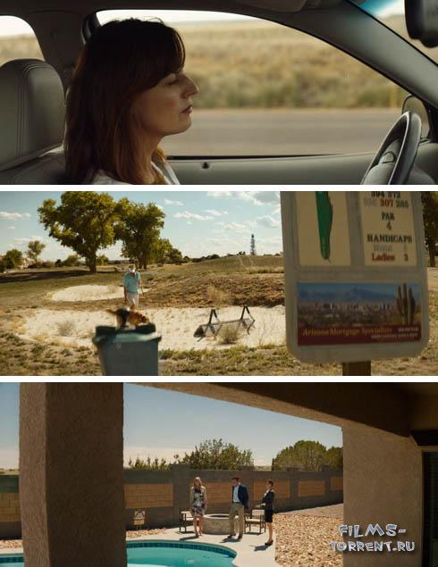 Аризона (2018)