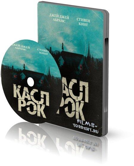 Касл-Рок (2018)