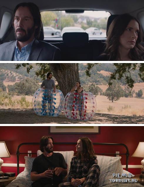 Как женить холостяка (2018)