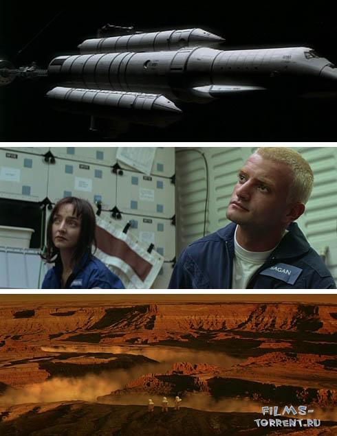 Марсианская одиссея (2001)