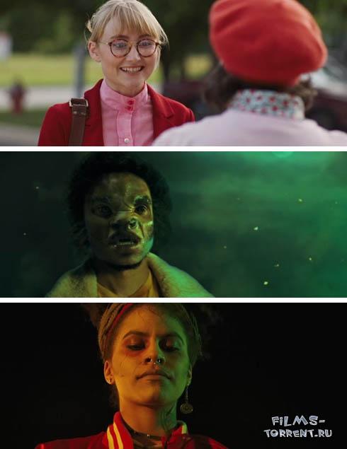 Слайс (2018)