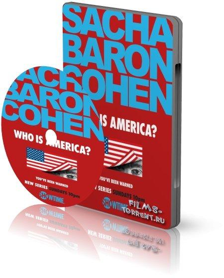 Кто есть Америка? (2018)