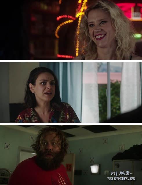 Шпион, который меня кинул (2018)