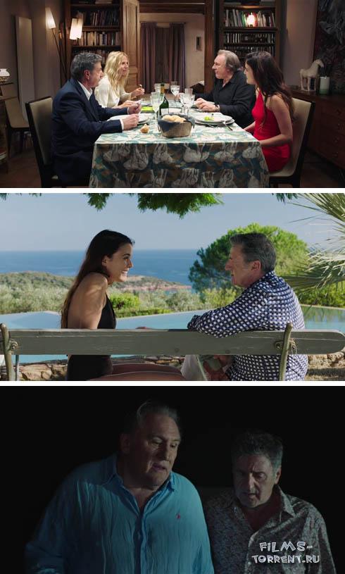 Любовник моей жены (2018)