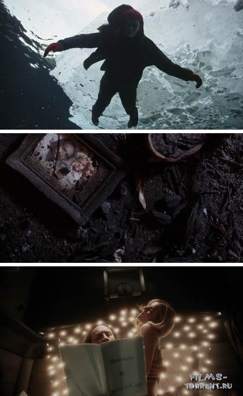 Между мирами (2018)