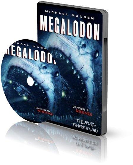 Мегалодон (2018)
