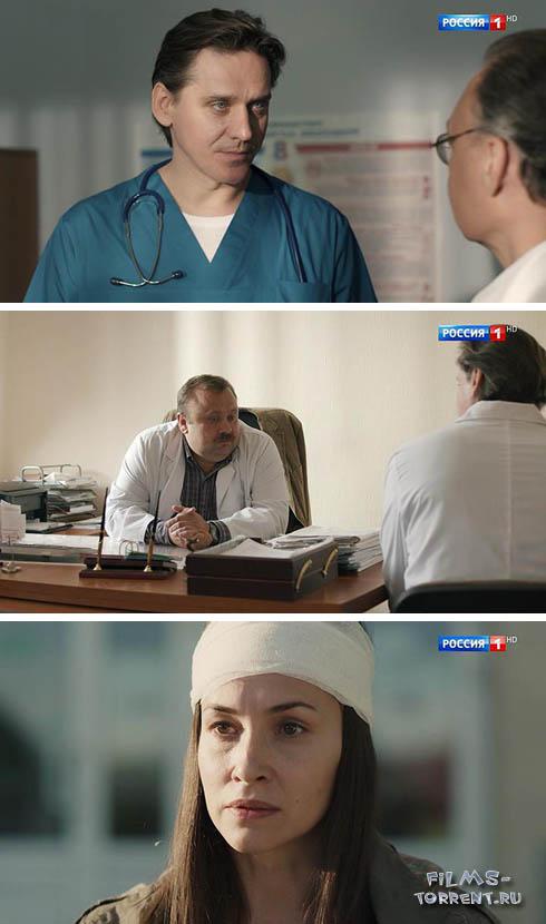Сердечные раны (2018)