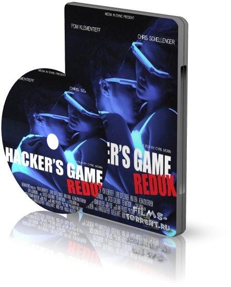 Игры хакеров: Возвращение (2018)
