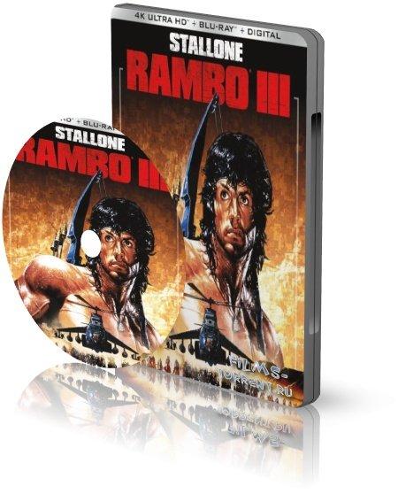 Рэмбо 3 4K (1988)