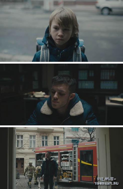 Бит (2018)