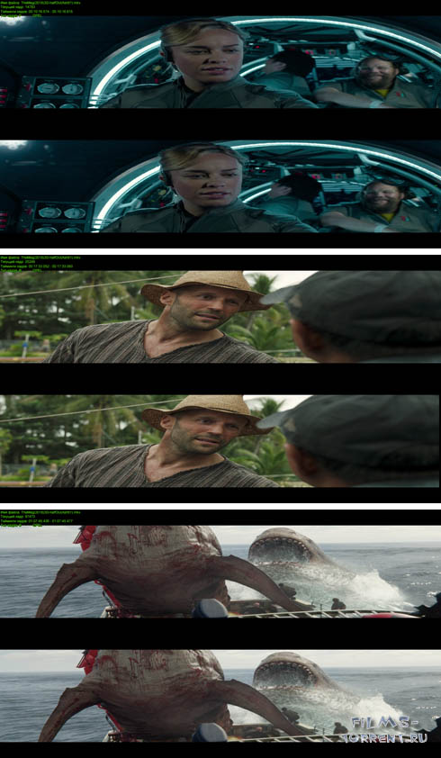 Мег: Монстр глубины 3D (2018)