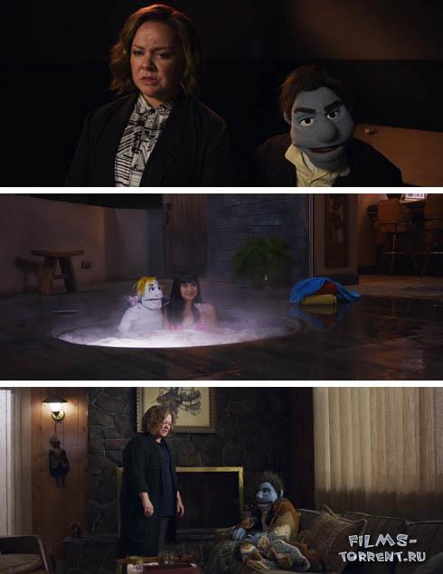 Игрушки для взрослых (2018)