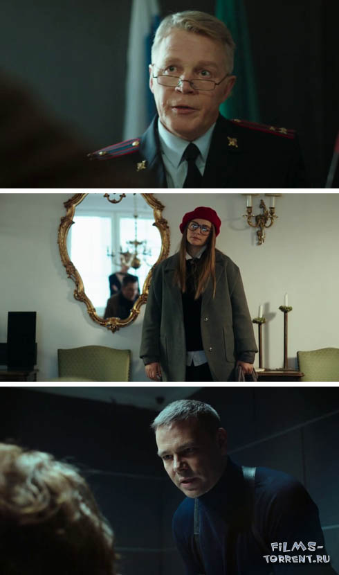 Синичка (2018)