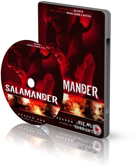 Саламандра (2018)