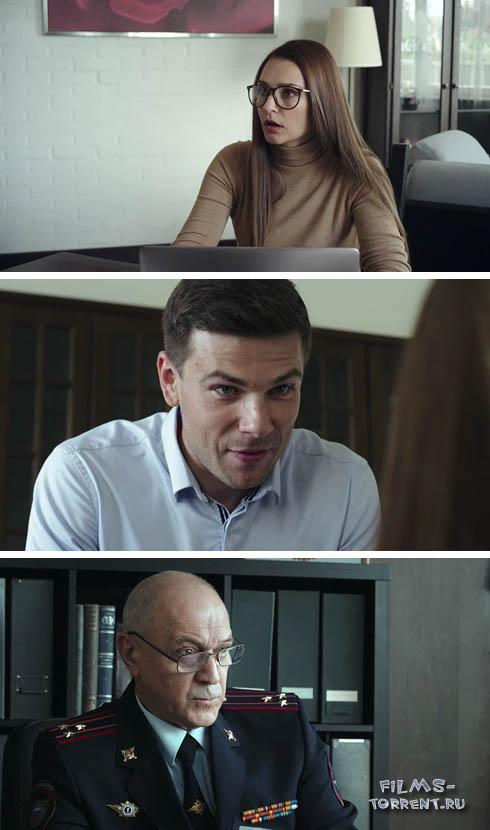 синичка сериал скачать торрент