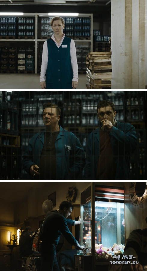 Между рядами (2018)