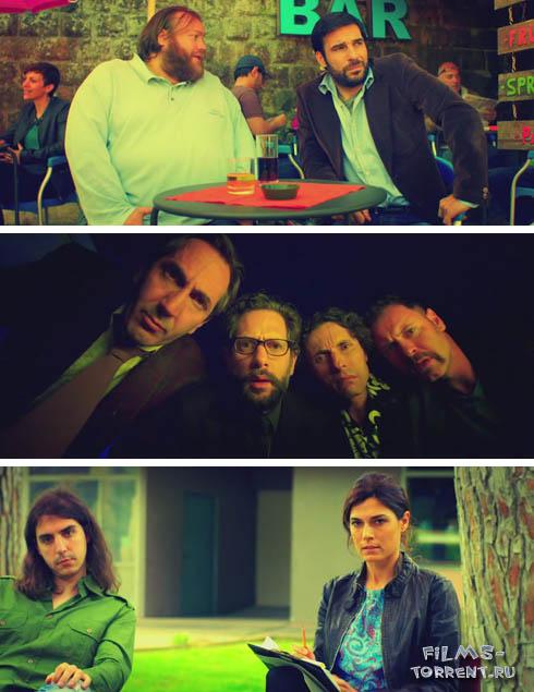 Захочу и соскочу (2014)