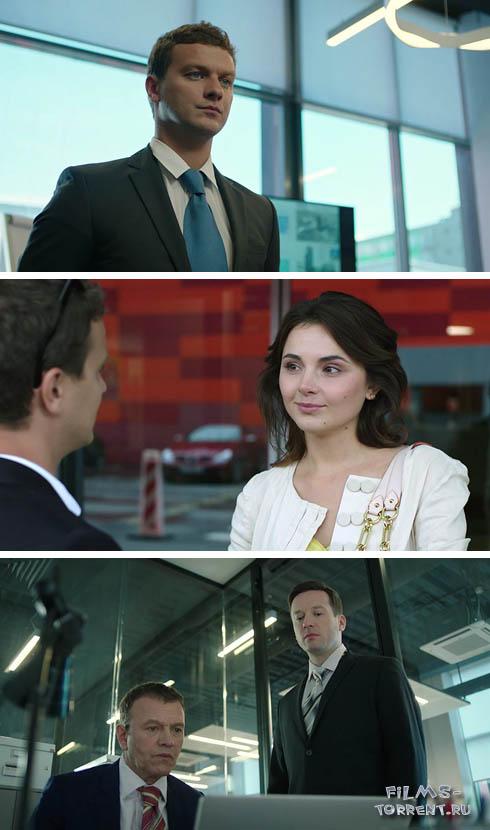 Ее секрет (2018)